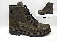 Ботинки женские кожаные зимние на низком ходу, женская зимняя обувь от производителя модель КА888-26