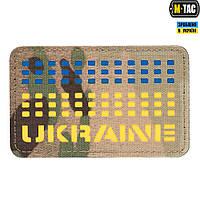 Нашивка M-Tac Ukraine Saser Yellow/Blue/Multicam , фото 1
