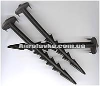Колышек для крепления агроволокна 170 мм