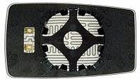 Зеркальный элемент с обогревом на Chery Amulet по 2005 год.правый.