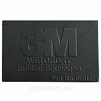 3M™ Wetordry™ 05517 Ракель резиновый, 70 мм х 108 мм