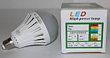 LED лампа с резервным питанием, фото 3