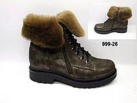 Ботинки женские кожаные зимние на низком ходу, женская зимняя обувь от производителя модель КА999-26