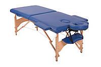Массажный стол Avrora  (Голубой,Синий,Бежевый)