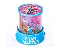 Светильник ночник проектор звездного неба Star Master Любовь Синий
