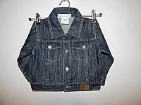 Куртка детская джинсовая Blue Moon,на 2-3 года, 021д