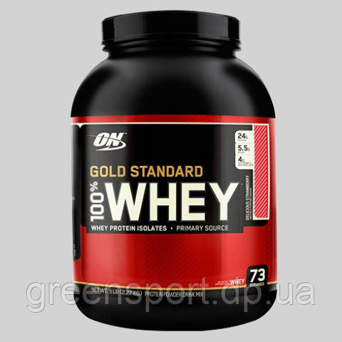 Протеин Optimum Gold Standard 100% Whey (2,27 кг) Клубника