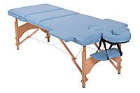 Массажный стол Oscar  (Бежевый, Голубой, Синий)