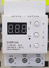 Реле напруги ZUBR D50 Зубр 50А