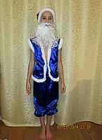 Прокат детского костюма Гнома синего в Харькове