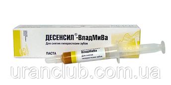 Десенсил  Владмива, для снятия  чувствительности ротовой полости паста  5мл  гиперстезия