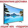 Изогнутый Телевизор 32″ SMART TV, T2, Оriginal size LED ЖК дисплей Full HD Wi-Fi