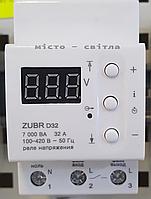 Реле напряжения ZUBR D32 Зубр 32А