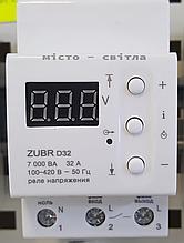 Реле напруги ZUBR D32 Зубр 32А