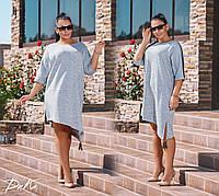 Платье женское большие размеры /р15111, фото 1