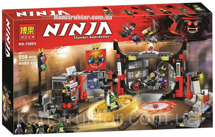 """Конструктор Bela 10804 """"Штаб-квартира Сыновей Гармадона"""" 558 деталей. Аналог Lego Ninjago 70640"""