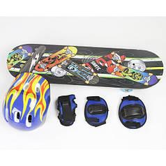 Скейт, модель 2808 в наборе с защитой