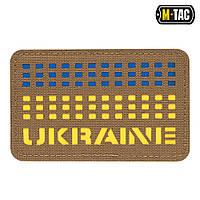Нашивка M-Tac Ukraine Saser Yellow/Blue/Coyote, фото 1
