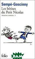 Sempe-Goscinny Les Betises Du Petit Nicolas