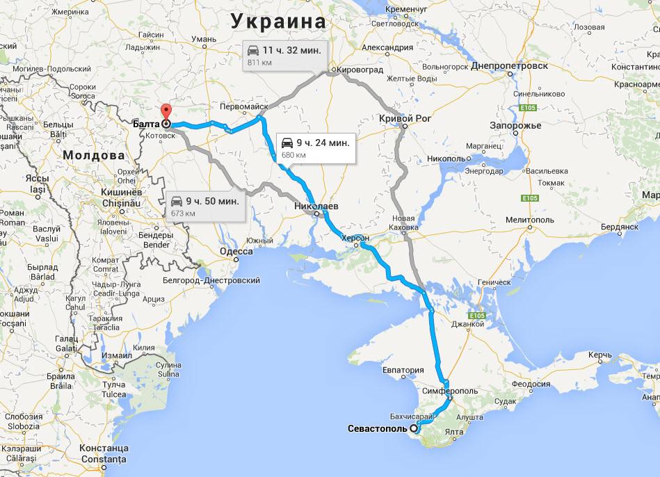 Севастополь → Балта