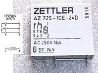 Промежуточное реле  AZ725 24 VDC  20А (пост.)