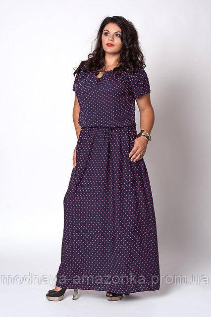 a1d72a6a1d9 Летнее длинное платье большого размера 504-7 (А.Н.Г.) размер 52-54 ...