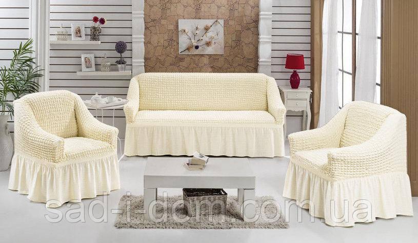 Чехол на диван и два кресла, Кремовый