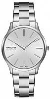 Мужские швейцарские часы Hanowa 16-5060.04.001