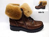 Ботинки женские кожаные зимние на низком ходу, женская зимняя обувь от производителя модель КА999-79