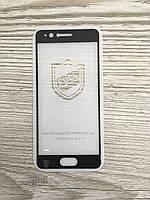 Защитное 5D Full Scrine стекло Huawei P10 Чёрная рамка