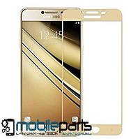 Защитное стекло для мобильного телефона Samsung A6 2018  A600 (0,25 мм,3D)(Золотое)(Тех.упаковка,без салфеток)