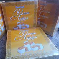Рахат Лукум с семенами Кунжута 250 грам в пачке купить в украине