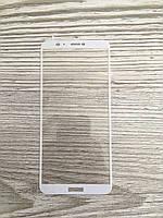 Защитное 3D Full Scrine стекло Huawei P Smart Белая рамка