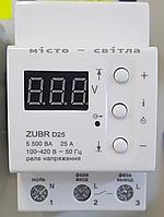 Реле напряжения ZUBR D25 Зубр 25А
