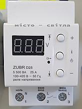 Реле напруги ZUBR D25 Зубр 25А