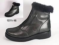 Ботинки женские кожаные зимние на низком ходу, женская зимняя обувь от производителя модель КА1011-16