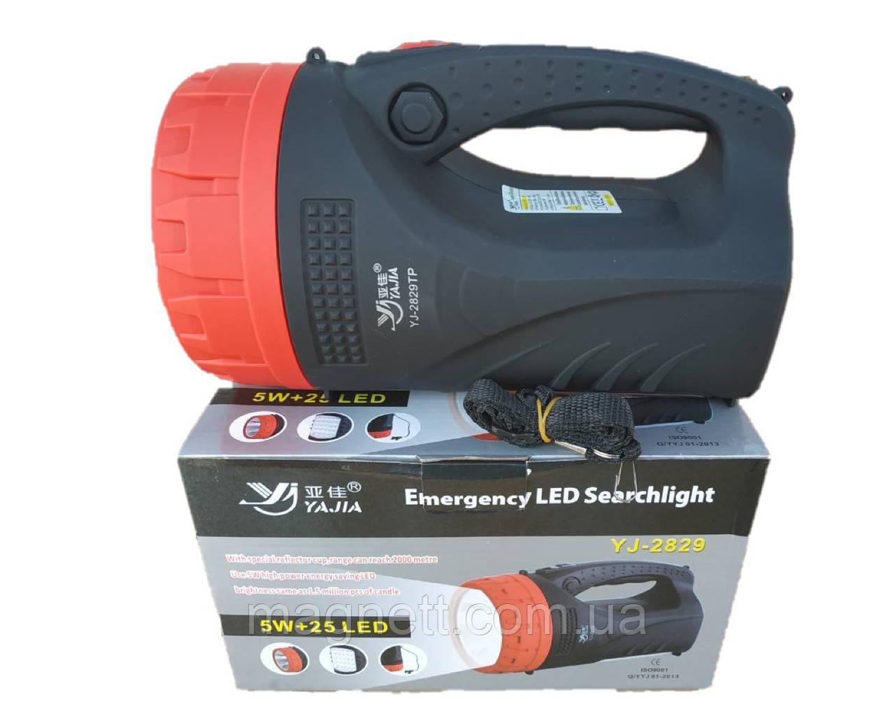 Аккумуляторный фонарь прожектор Yajia YJ-2829