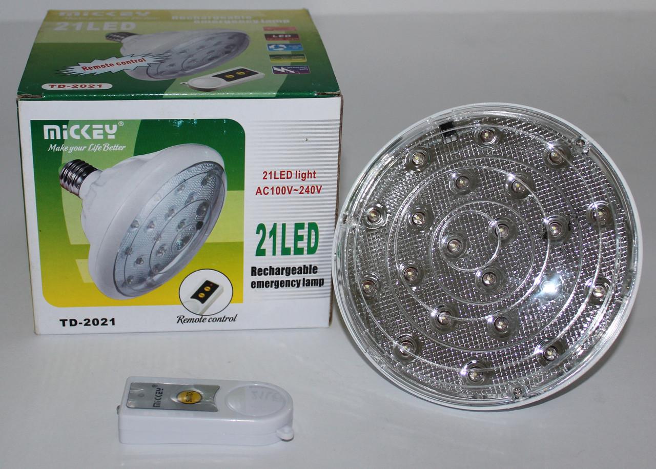 LED лампа с аккумулятором белая