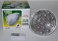 LED лампа с аккумулятором белая, фото 1