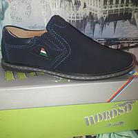 Детские туфли для мальчика Размеры:27-30