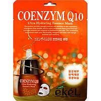 Тканевая маска Ekel омолаживающая с коэнзимом Q10 25 мл