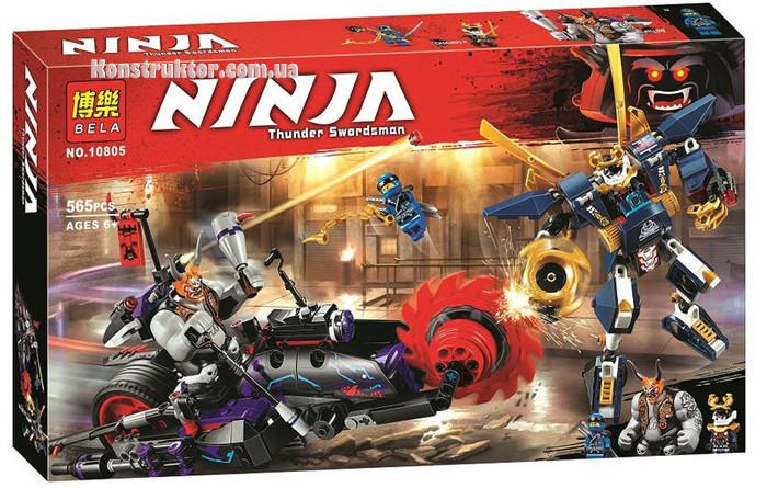 """Конструктор Bela 10805 """"Киллоу против Самурая Икс"""" 565 деталей. Аналог Lego Ninjago 70642"""