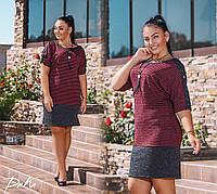 Платье женское в полоску большие размеры /р1377, фото 1