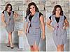 Женский костюм юбка +жилет  48++++