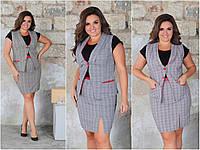 Женский костюм юбка +жилет  48++++, фото 1