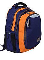 Рюкзак подростковый YES модель Т-22