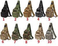 Універсальна тактична штурмова сумка-рюкзак, армійська сумка Oxford 600D, фото 1