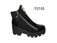 Ботинки молодежные зимние на тракторной подошве, женская зимняя обувь от производителя модель КА717-51