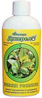 Биопрепарат Джерело для зеленых растений