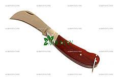Нож садовый складной (окулировочный) - Sierpowy